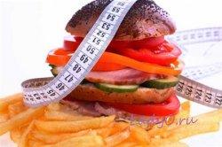 Снижаем уровень холестерина