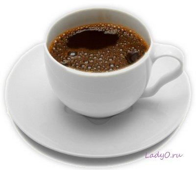 Пить или не пить кофе