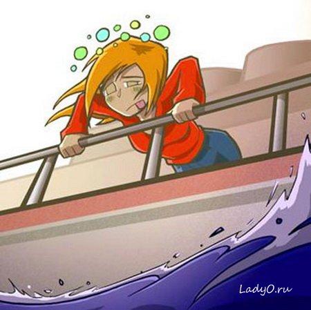 Избавляемся от морской болезни